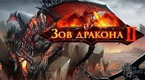 http://www.mmogameonline.ru/2015/01/Dragon-Call2.html