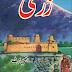 Free Download Urdu Book Zari by Razia Butt
