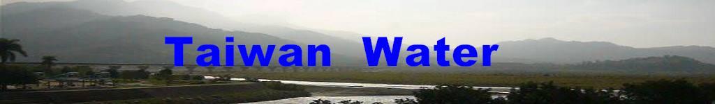 Taiwan Water
