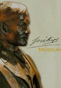 USPF Rizaliana Museum