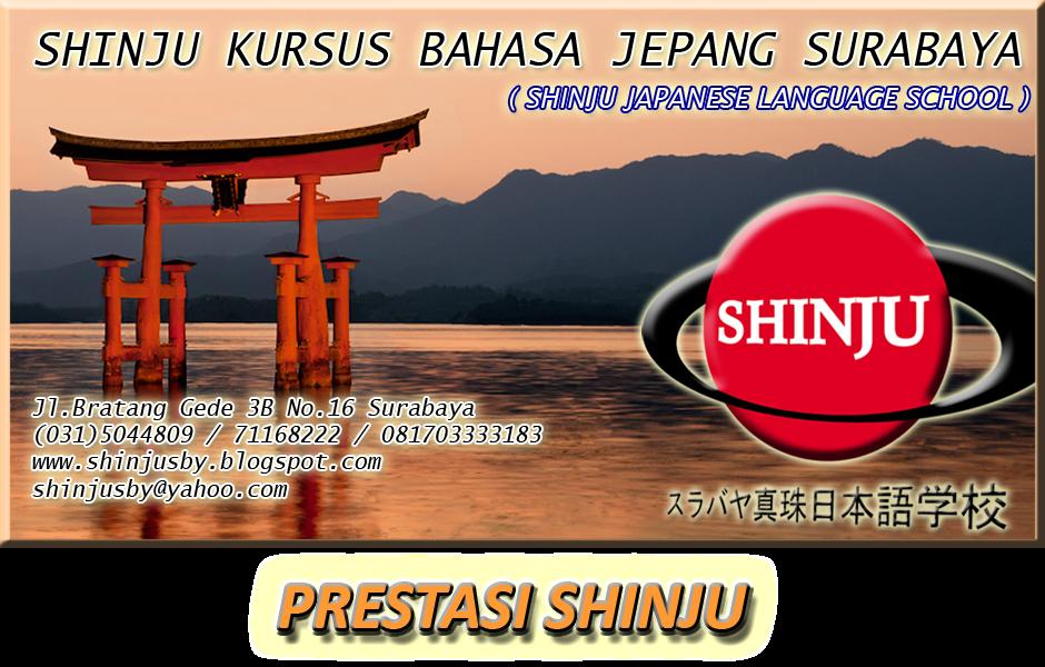 <center>PRESTASI SHINJU</center>