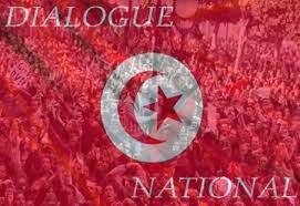 Reprise du dialogue national reportée à vendredi