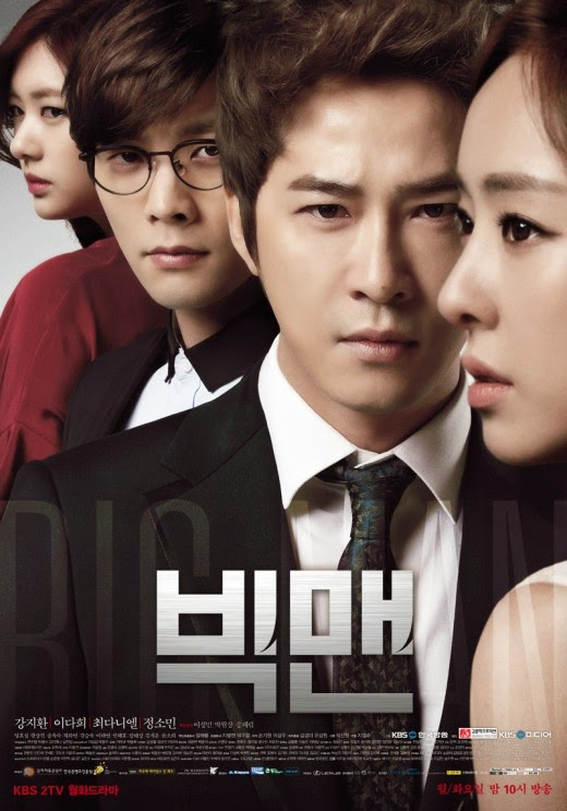 Big Man Completed Subtitle Indonesia