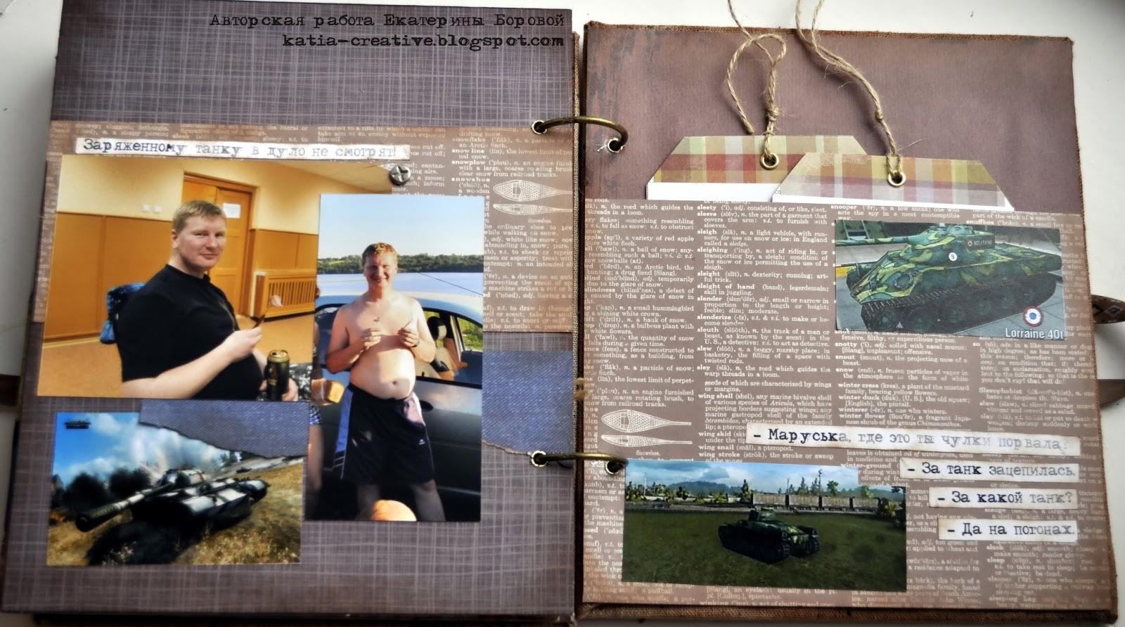 Эротика с сюжетом и русским пере 4 фотография