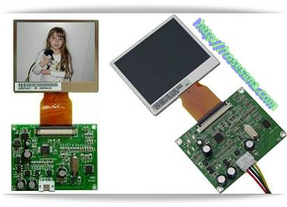 2r Hardware Amp Electronics Oem Colour Tft Lcd Monitor