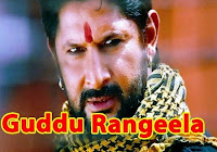 http://allmovieshangama.blogspot.com/2015/03/guddu-rangeela-hindi-movie-2015.html