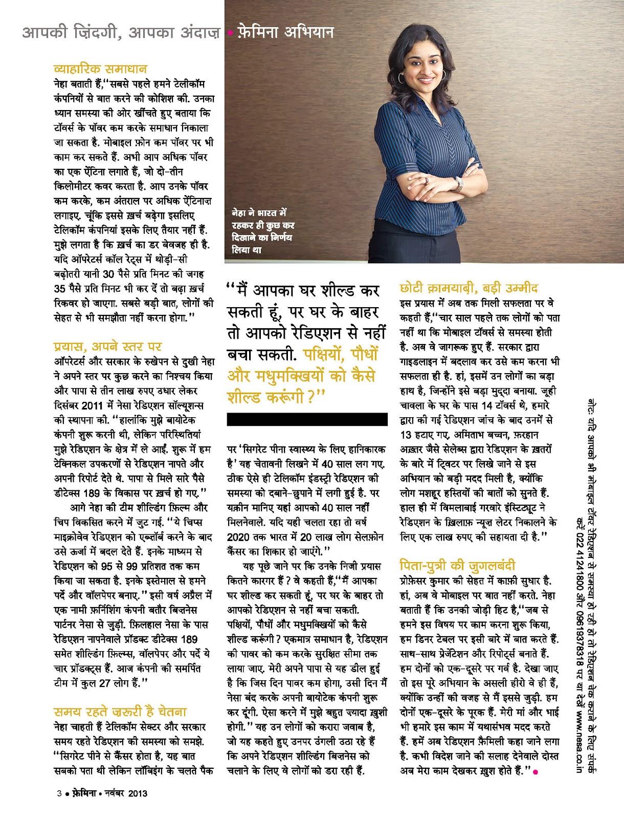 campaign in hindi