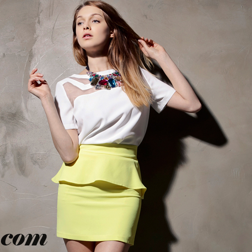 Sweet Pastel Peplum Skirt