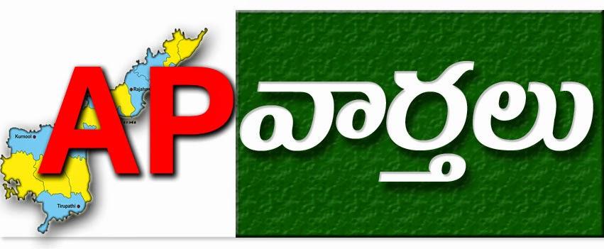 apvarthalu.com