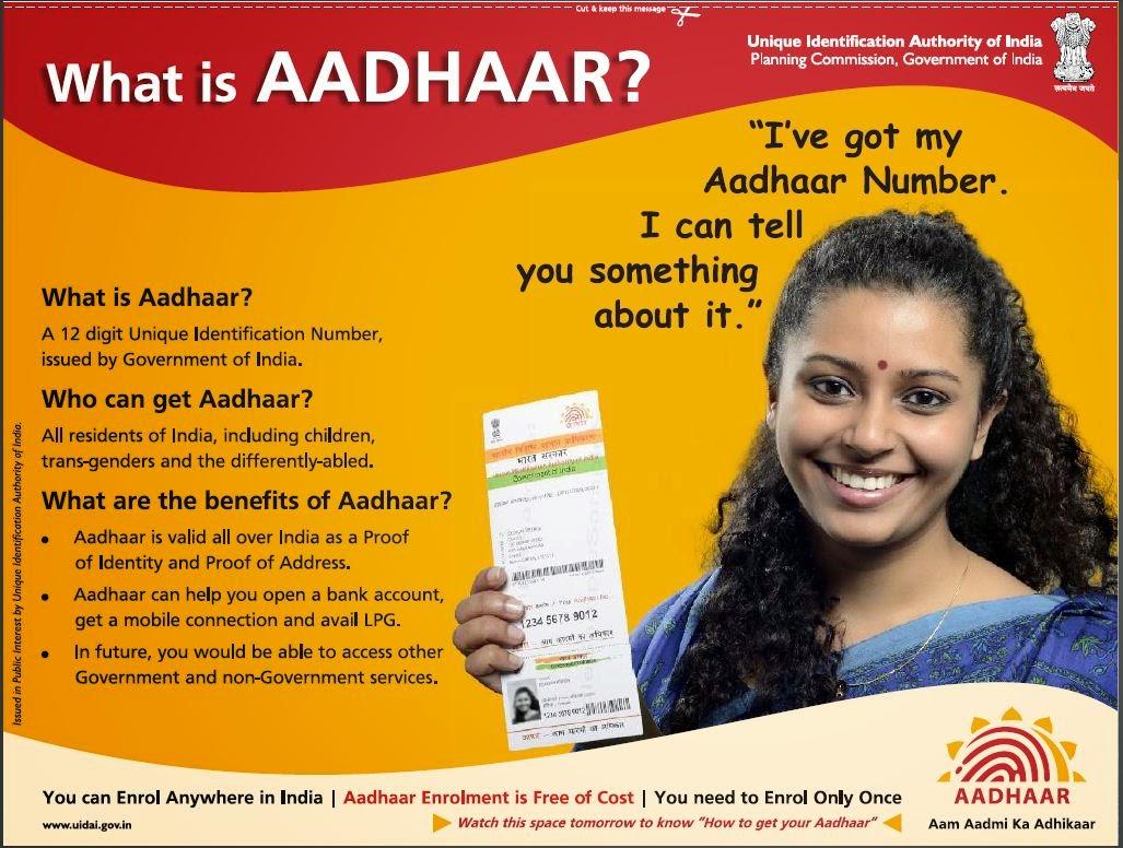 What is Aadhaar ?