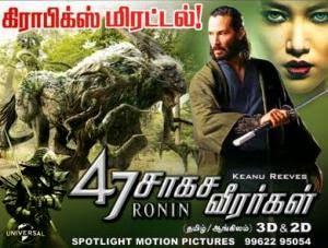 47 Sagasa Veerargal – 47 Ronin (2014) DVDScr Tamil Dubbed Line Audio Full Movie Watch Online For Free Download