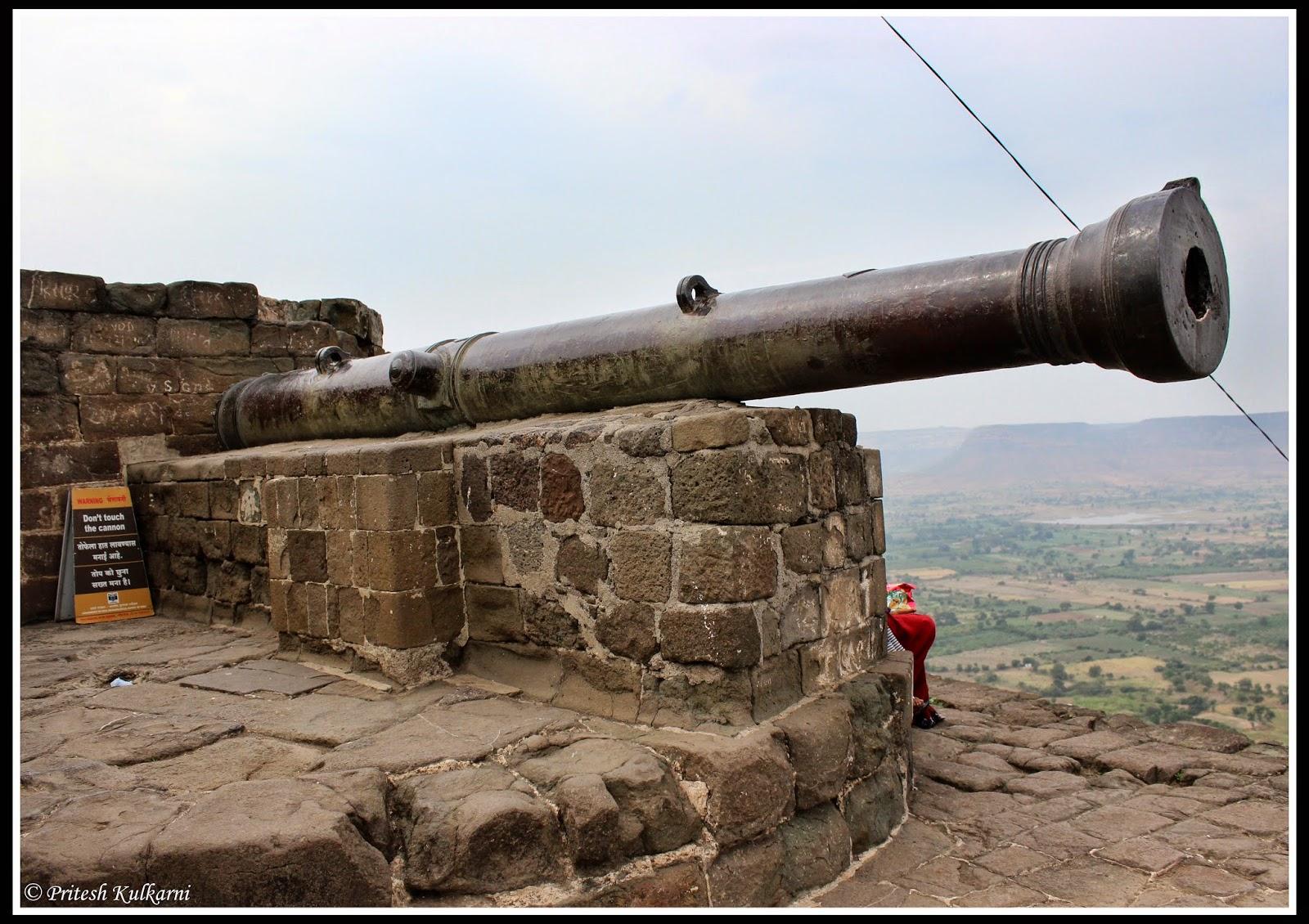 Durga or Dhuldhaan Cannon