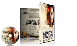 Cigarette+Ki+Tarah+(2012)+dvd+cover.jpg