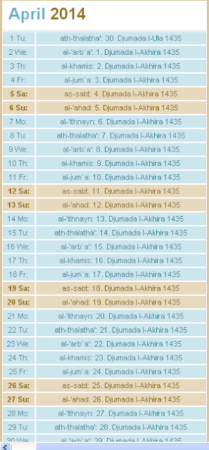 Islamic Calender 2014