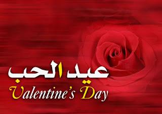 رسائل عيد الحب 2013 - مسجات تهنئة الفالنتين داى 2013 جديدة