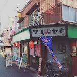 取扱店(大阪)