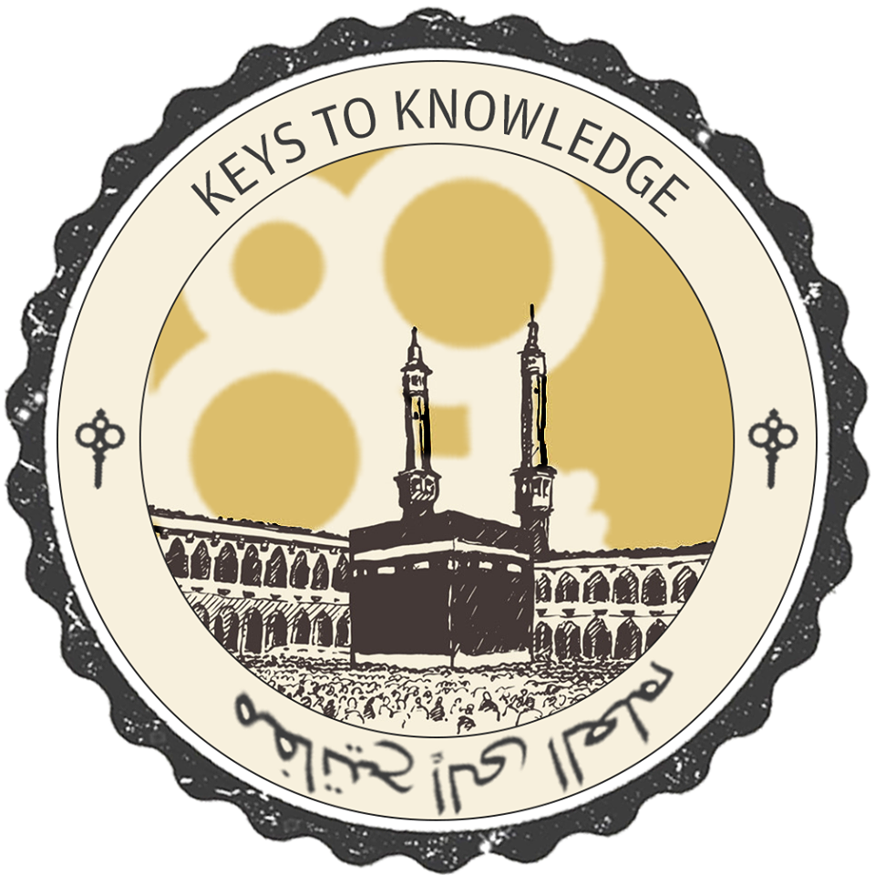 Keys to Knowledge Arabic Courses