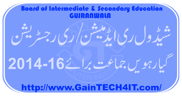 Schedule Re-Admission and Re-Registration for class 11th for Session 2014-2016 Gujranwala Board