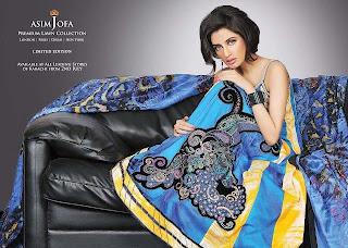 pakistani eid dress collection 2012
