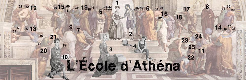 L'école d'Athéna