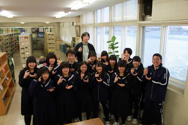 旭川商業高等学校制服画像