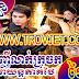 Movies Kla Ngi Leak Krochork  ខ្លាញីលាក់ក្រចក -  Thai Movies  - Movies, Thai - Khmer