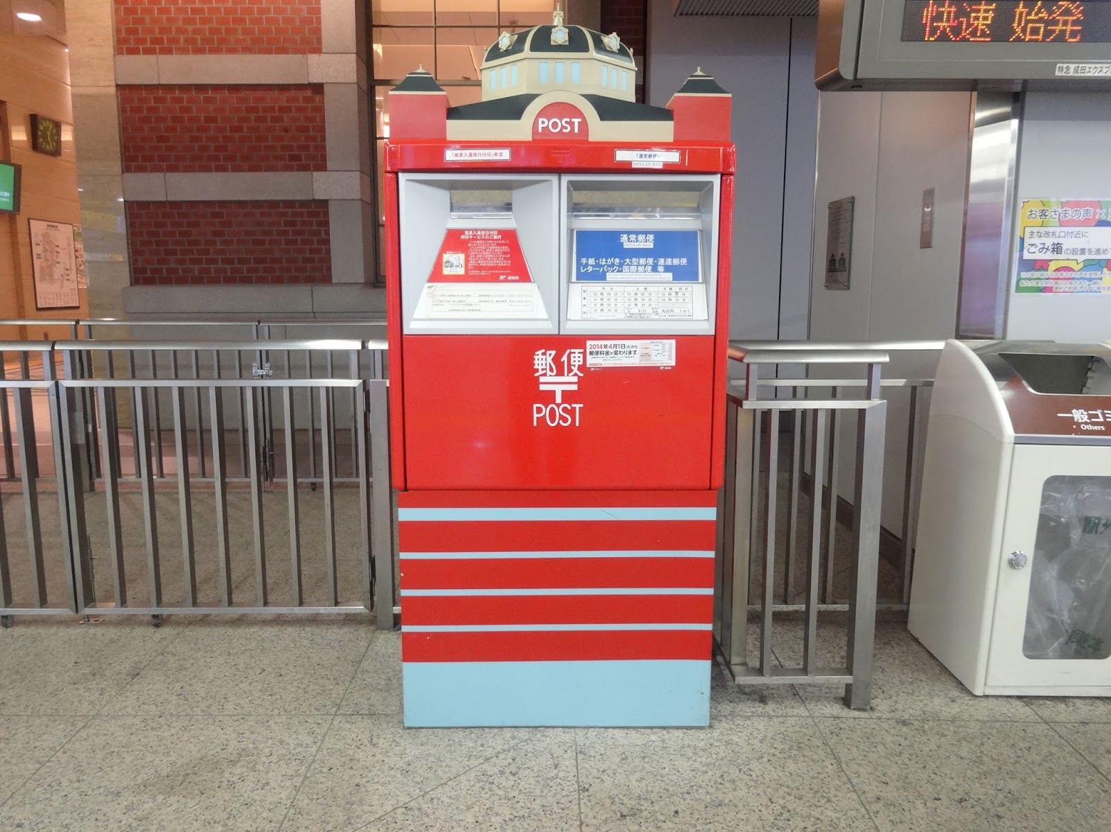 郵便ポスト,東京駅〈著作権フリー画像〉Free Stock Photos