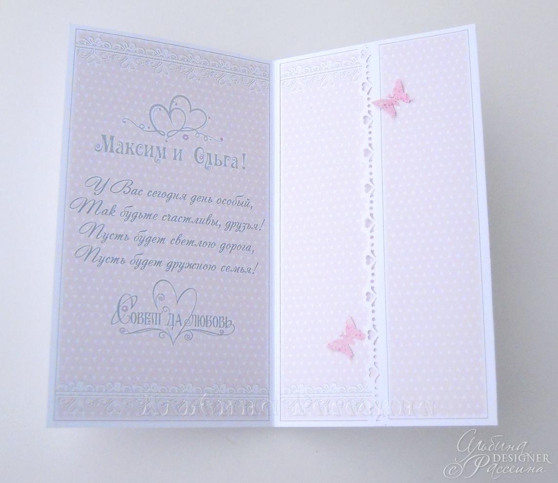 Свадебные открытки ручной работы.