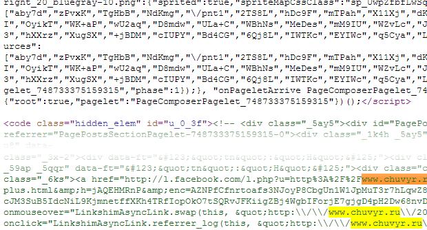 HTML-код JavaScript контента социальной сети Facebook