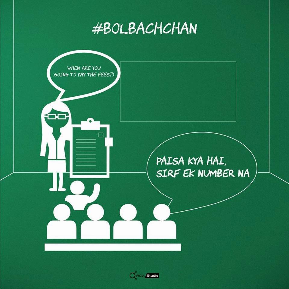 funny Amitabh Bachchan Dialogue