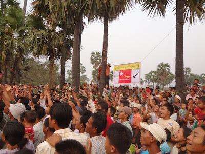 ျမိဳင္ျမိဳ႕မွာ ျပဳလုပ္တ့ဲ မင္းသားရဲတုိက္ရဲ႕ NLD စည္းရုံး မဲဆြယ္မႈ
