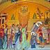 Τα Εισόδια της Θεοτόκου στην Ορθόδοξη Εικόνα