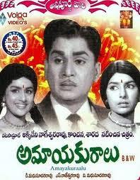 Amayakuralu Telugu Mp3 Songs Free  Download  1971