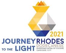 ΡΟΔΟΣ: Πολιτιστική Πρωτεύουσα της Ευρώπης 2021