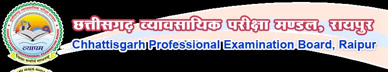 CG Vyapam FDA Examination 2015
