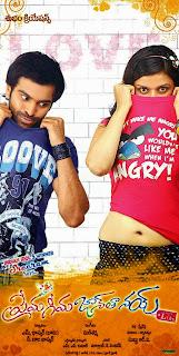 Prema Geema Jantha Nai (2013) Telugu Movie Songs Free Downloads