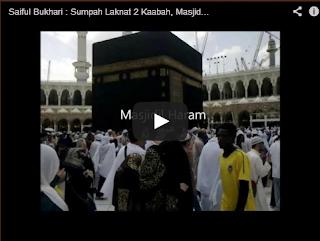Video Saiful bersumpah laknat 2 berada di bawah