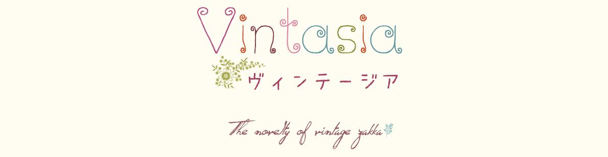 Vintasia