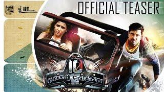 10 Endrathukulla – Official Teaser | Vikram, Samantha | D. Imman | Vijay Milton