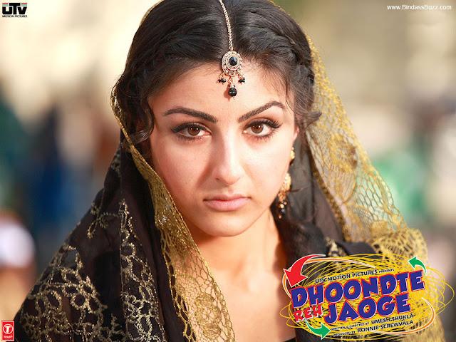 soha-ali-khan-Dhoondte Reh Jaaoge