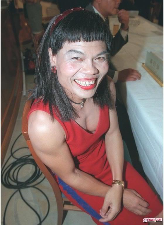 woman pinoy