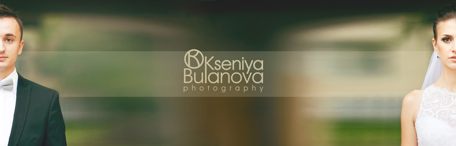 фотограф Ксения Буланова