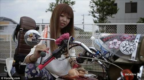 geng motor jepang