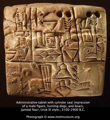 Ancient sumerian technology