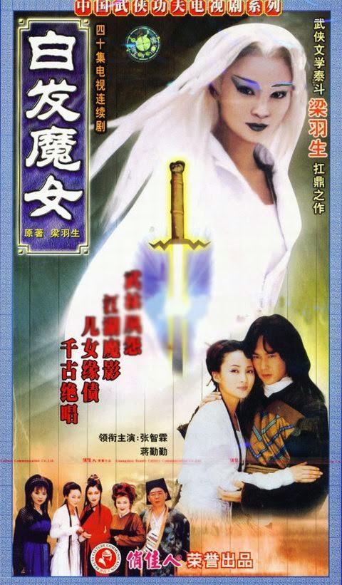 Bạch Phát Ma Nữ 1999 poster