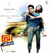 Prem by Chance (2010) - Bengali Movie