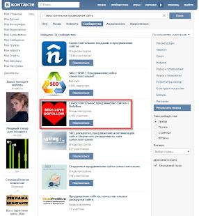 паблик вконтакте 2015