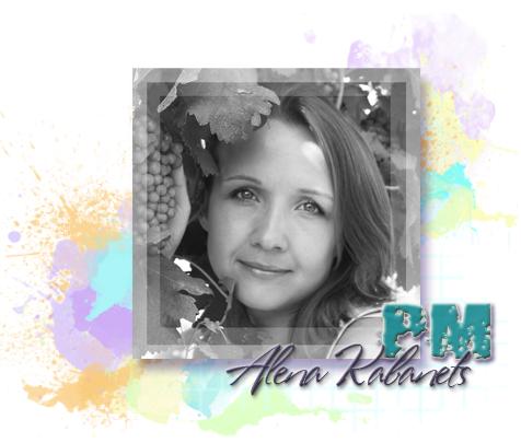Авторы блога и дизайн-команда: Алёна Кабанец