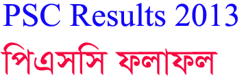 Primary School Certificate Exam Result 2013, psc logo, Primary School Certificate-PSC Exam, psc result 2013, psc 2013 result, result of psc 2013