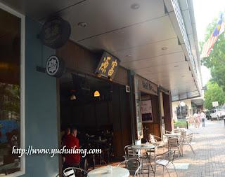 Kedai Kopi Fu Yuan